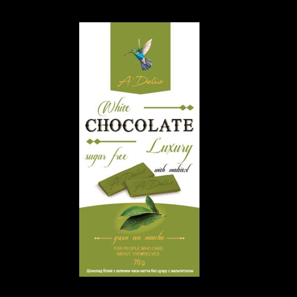 Білий шоколад з чаєм «Матча» без цукру
