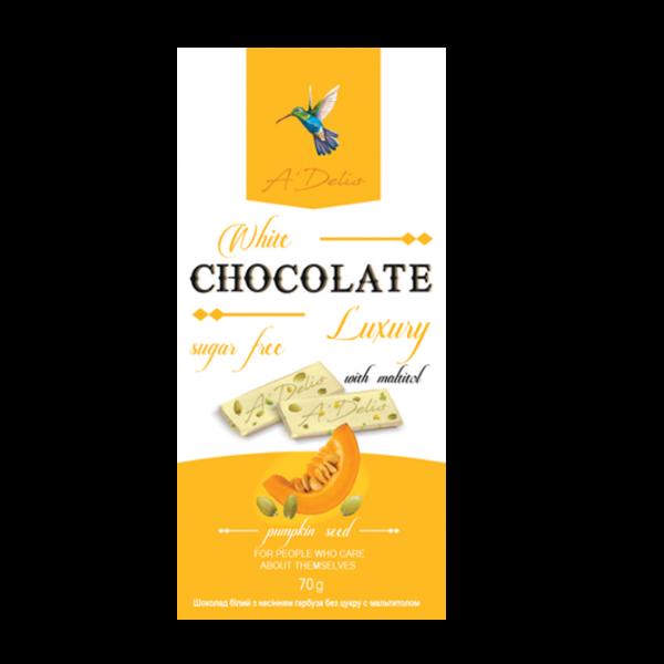 Білий шоколад з насінням гарбуза, без цукру